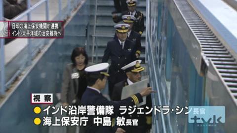 日本とインド 海上保安機関が連携訓練