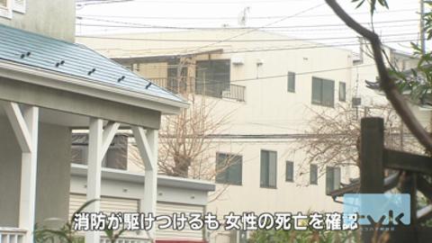 平塚市の住宅で女性の変死体